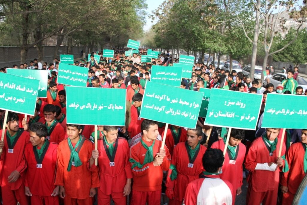 The Afghanistan Green Movement's National Day for Anti-Corruption Protest.